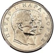 5 dinars - Pierre I (Centenaire de la dynastie) -  avers