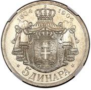 5 dinars - Pierre I (Centenaire de la dynastie) -  revers