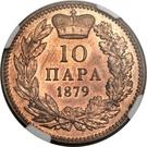 10 para Milan Obrenović IV – revers