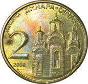 2 dinara (République) -  revers