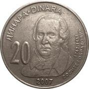 20 dinars (République - Obradovic Dositej) – revers