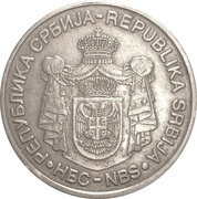20 dinars (République - Obradovic Dositej) -  avers