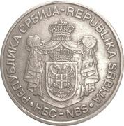 20 dinars (République -  Milutin Milanković) – avers