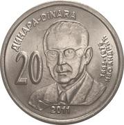 20 Dinara (Ivo Andric) – revers