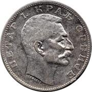 2 dinars - Pierre I – avers