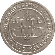 5 dinars (République) -  avers