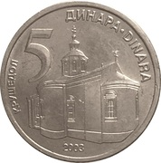 5 dinars (République) – revers