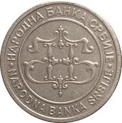 2 dinars (République) – avers