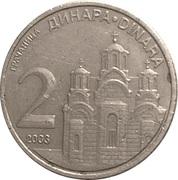 2 dinars (République) – revers