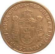 1 dinar (République, acier plaqué cuivre) – avers