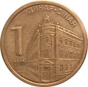 1 dinar (République, acier plaqué cuivre) – revers