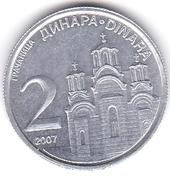 2 Dinara 2007 – revers