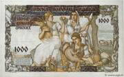 1,000 Dinara – revers