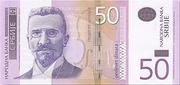 50 Dinara (1st coat of arms) – avers