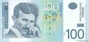 100 Dinara (1st coat of arms) – avers