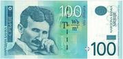 100 Dinara (2nd coat of arms) – avers