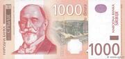 1000 Dinara (2nd coat of arms) – avers