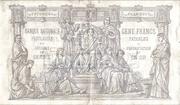 100 Dinara (Gold certificate) – revers