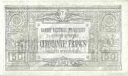 50 Dinara (Gold certificate) – revers
