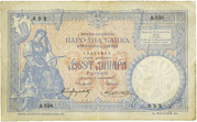 10 Dinara (Silver certificate) -  avers