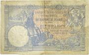 10 Dinara (Silver certificate) – revers