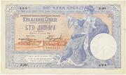 100 Dinara (Silver certificate) – avers