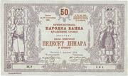 50 Dinara (Silver certificate) – avers