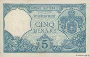 5 Dinara (Silver certificate) – revers