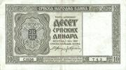 10 Dinara (Overprint) -  avers