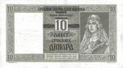 10 Dinara (Overprint) -  revers