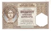 50 Dinara -  avers