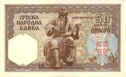 50 Dinara -  revers