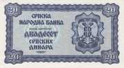 20 Dinara (not issued) – revers