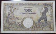 1000 Dinara German occupation WW2 – revers