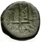 AE (Serdi Celts, Moesia) – revers