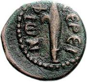 Bronze Æ15 (Seriphos) – revers