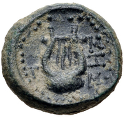 Bronze Æ13 (Sestos) – revers