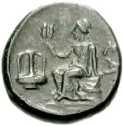 Bronze Æ16 (Sestos) – revers