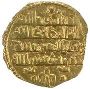 Fractional Dinar - al-Mu'tamid Muhammad - 1069-1095 AD – revers