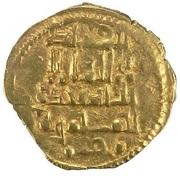 Fractional Dinar - al-Mu'tadid 'Abbad ibn Muhammad (Abbadid dynasty - 1023-1095 AD) – avers