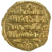 Fractional Dinar - al-Mu'tadid 'Abbad ibn Muhammad (Abbadid dynasty - 1023-1095 AD) – revers