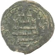 Dirham - al-Mu'tadid 'Abbad ibn Muhammad (Abbadid dynasty - 1023-1095 AD) – avers