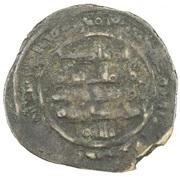 Dirham - al-Mu'tadid 'Abbad ibn Muhammad (Abbadid dynasty - 1023-1095 AD) – revers