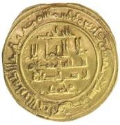 Dinar - al-Mu'tadid 'Abbad ibn Muhammad (Abbadid dynasty - 1023-1095 AD) – avers