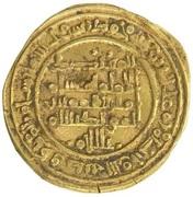 Dinar - al-Mu'tadid 'Abbad ibn Muhammad (Abbadid dynasty - 1023-1095 AD) – revers