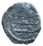 Fractional Dirham - Al-Qadi Muhammad Ibn Abbad (Abbadids dynasty) – avers