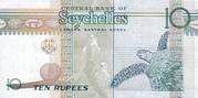 10 Rupees Commemorative – revers