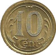 10 Centimes - Union Commerciale & Industrielle - Sézanne [51] - ESSAI – revers