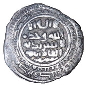 Dirham - Fadl I (Shaddadids of Ganja) – avers