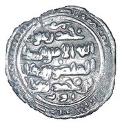 Dirham - Fadl I (Shaddadids of Ganja) – revers